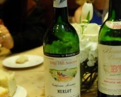 1968-1970 Louis M. Martini California Merlot - The first merlot bottled in California