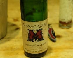 1971 Mayacamas Napa Mountain Cabernet Sauvignon
