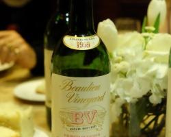 1959 Beaulieu Vineyard Georges de Latour Private Reserve Napa Valley Cabernet Sauvignon