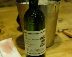 1978 Stag's Leap Wine Cellars SLV Lot 2 Napa Valley Cabernet Sauvignon